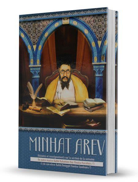 Minhat Arev