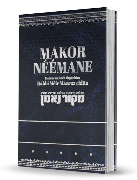 Makor Néémane