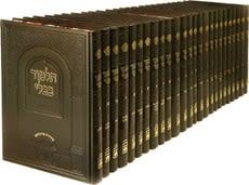 """סט ש""""ס תלמוד בבלי עוז והדר מהדורת חתנים - 26 כרכים, המהדורה הגדולה"""