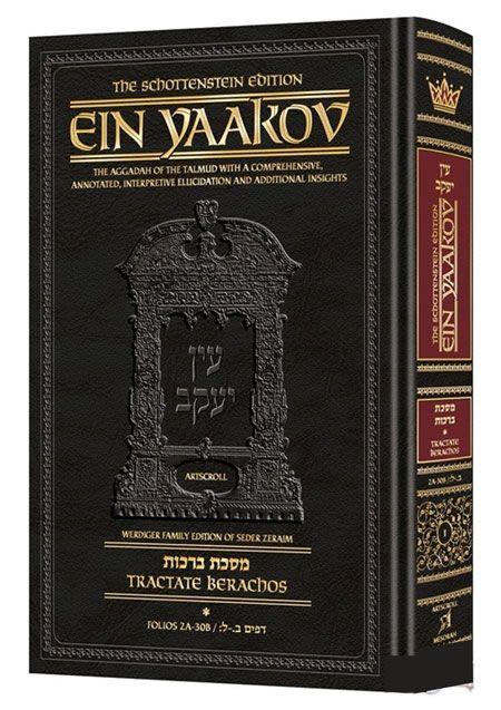 Ein Yaakov, Tractate Berachos (Folios 2a-30b)