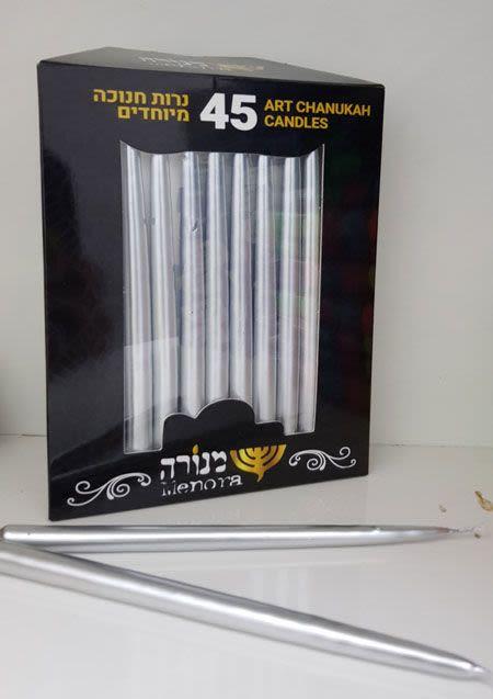Ханукальные свечи (45 свечей серебристого цвета)
