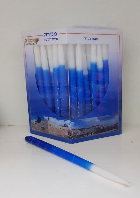 45 נרות חנוכה – צבע כחול-לבן עבודת יד