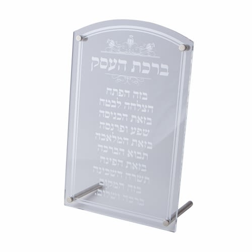Blessing for One's Business - Plexiglass Stand with Transparent Silver-Colored Writing