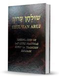 Shulchan Aruch - Jewish Laws (Spanish only)