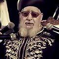 Yaakov Shwekey - מרן שלי