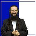 הלכות בשר וחלב-מס' 14 | הרב נחמן ארוש