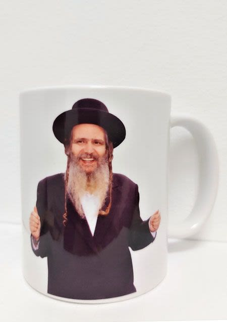 "Ceramic Coffee Mug with Picture of Harav Arush ""Psalm of Thanksgiving"""
