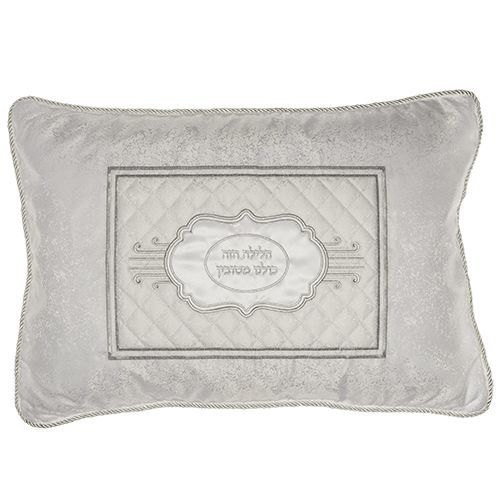 Beautiful Pillow for Pesach (Passover) Seder