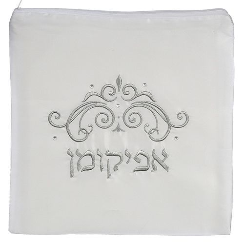 Afikomen Bag - Satin with Silver Embroidery