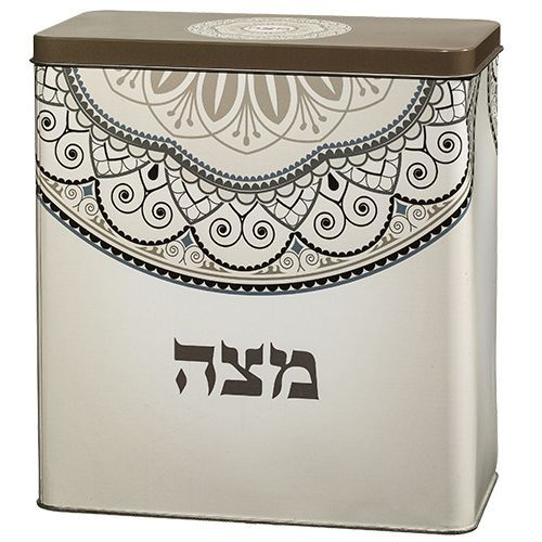 Brown Metal Matzah Container