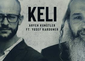 Keli - Aryeh Kunstler and Yosef Karduner