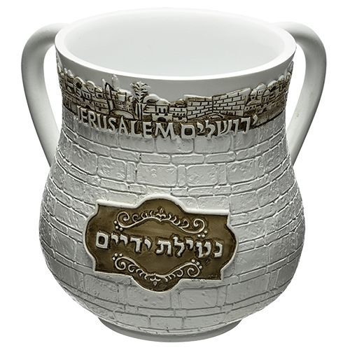 "Exquisite Handwashing Cup with ""Jerusalem"" Inscription."