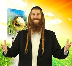 [10] What Are You Asking For?   Rabbi Y. Gal'ed