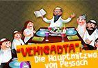 """""""Vehigadta"""": Die Hauptmitzwa von Pessach"""