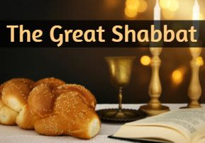 The Biggest Shabbat of the Year
