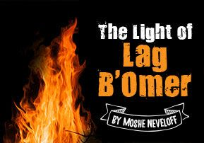 The Light of Lag B'Omer