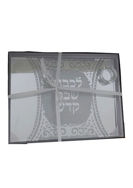 "Challah Tray with Attached ""Well"" for Salt"