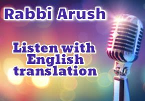 Rabbi Arush in English plus New Q&A!