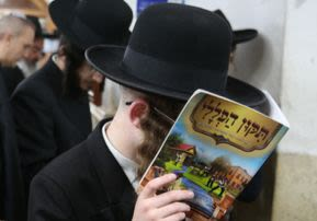 Rebbe Nachman's Tikkun Klali