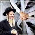 יהודי אוהב יהודי