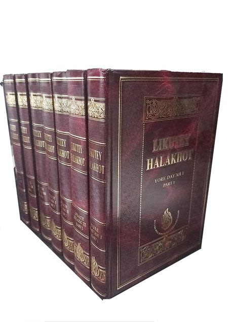 The Complete Likutey Halakhot Collection - 8 volume set