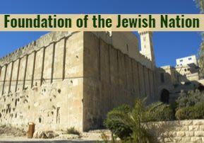 Foundation of the Jewish Nation