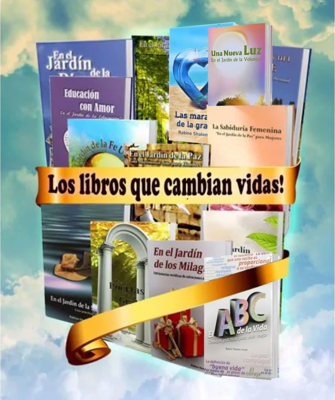 La colección completa de libros de emuná - Rav Shalom Arush EN ESPAÑOL