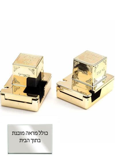 Batei Tefillin Cases in Gold Color