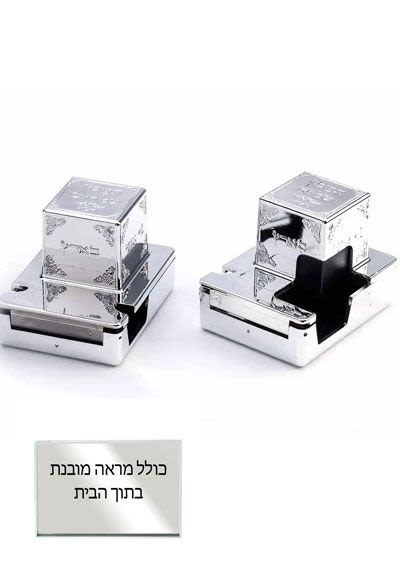 Batei Tefillin Cases in Silver Color