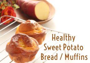 Healthy Sweet Potato Bread