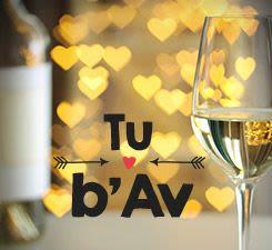 Tu B'Av (Fifteenth of Av)