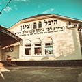 The Announcement - Rosh Hashanah in Uman