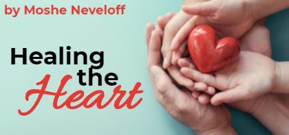 Re'eh: Healing the Heart