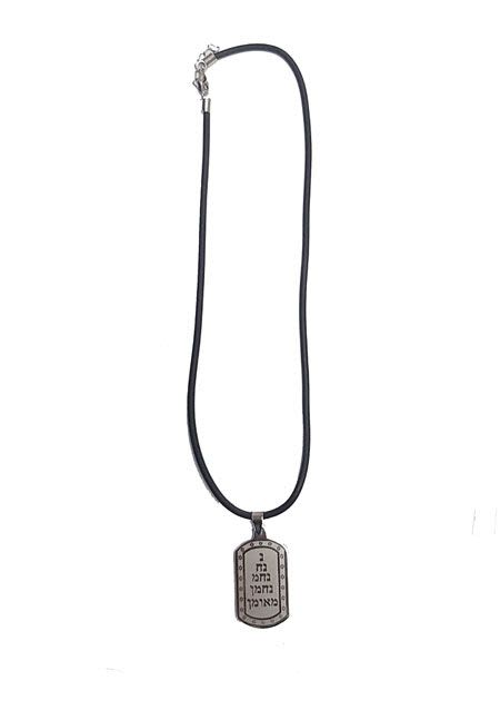 "Silver Necklace with Inscription ""Na Nach"""