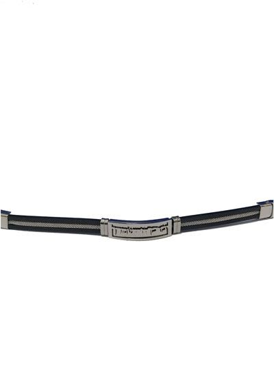 """Silver and Metal Leather Bracelet  Inscribed with """"May Hashem Bless You and Keep You"""""""
