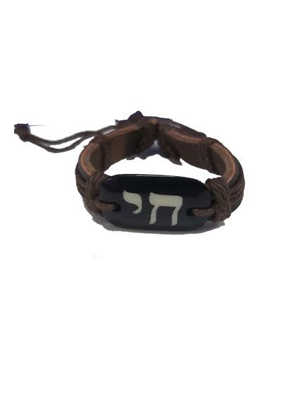 "Leather Bracelet with ""Chai"" inscribed"