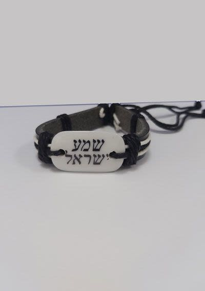 "Leather Bracelet with ""Shema Yisrael"" Inscribed"