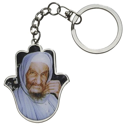 Key ring with Picture of the Baba Sali on Kamsa