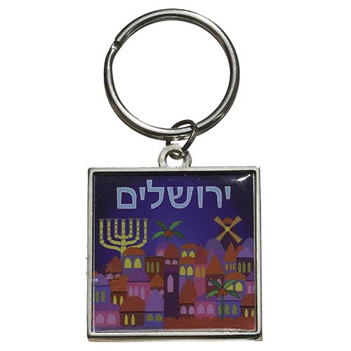 Key ring with Mosaic Picture of Jerusalem