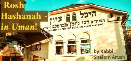 NEW UPDATE: Rosh Hashanah – in Uman!
