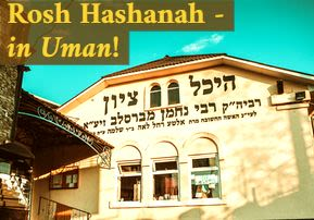 NEW UPDATE: Rosh Hashanah – in Uman!