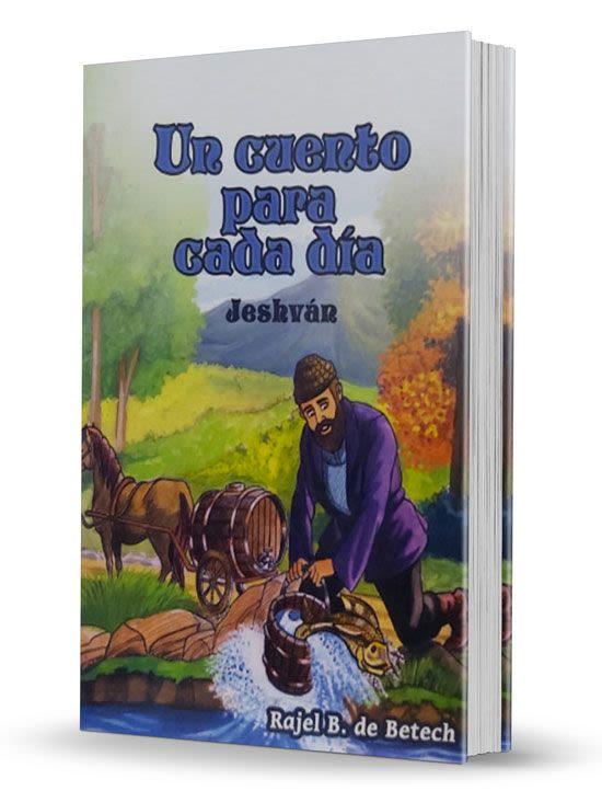Un cuento para cada día - Jeshván