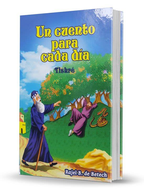 Un cuento para cada día - Tishrei