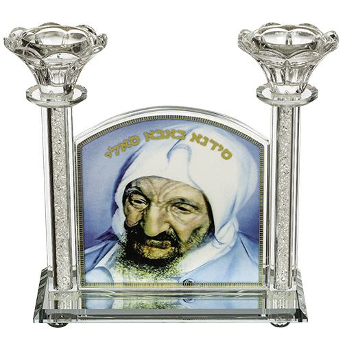 "Decorative Crystal Candle Sticks with Picture of ""Baba Sali"""