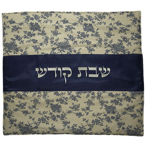 "Shabbat Hot Plate Cover with Embroidered ""שבת קודש"""
