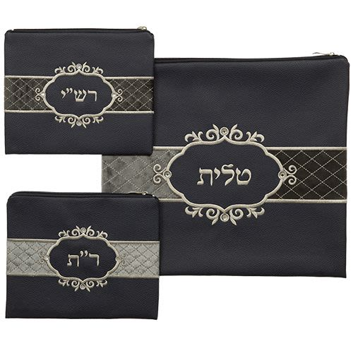 Tallit and Tefillin Set for Rashi and Rabbenu Tam - Dark Blue