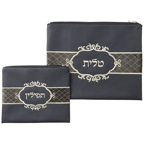 Tallit and Tefillin Set - Dark Gray