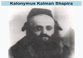 Rabbi Kalonymus Kalman Shapira - Piaseczner Rebbe