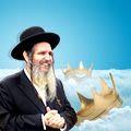 מלך העולם