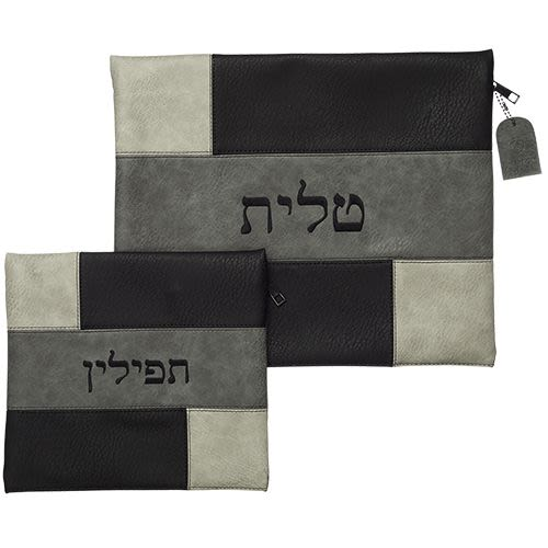 Tallit and Tefillin Set - Brown, Gray, and Cream Imitation Leather